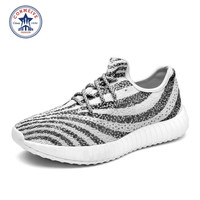New Arrival Running Shoes for Men Sneakers Male Free Sneaker Air Breathable Lace-up Light