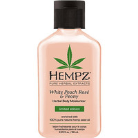 Travel Size White Peach Rosé & Peony Herbal Body Moisturizer