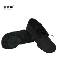 fan wu fang Black Cloth Head Dance Shoes Ballet Shoes Soft Outsole Practice Shoes Yoga Shoes Slippers According The CM To Buy