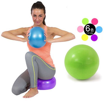 Mini Yoga Ball Physical Fitness ball for fitness Appliance Exercise balance Ball home trainer balance pods GYM YoGa Pilates 30cm