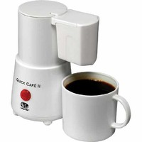 Voltage Valet Quick Cafe Coffee Maker (White)