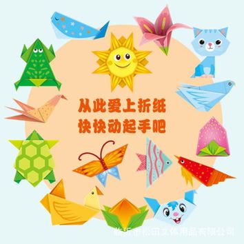 96pcs Children'S Toys DIY Origami Paper Flower Animal Art Craft Paper Kid Toy School Student Crafts Learning Toys For Children