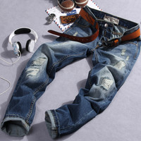 Men's Fashion Ripped Holes Slim Pants Jeans [6527213123]
