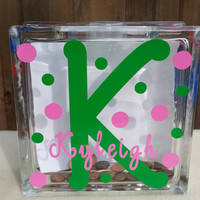 Personalized Glass Block Money Bank, piggy bank, initial and name money bank, glass block treasure keeper, boy piggy bank, girl piggy bank