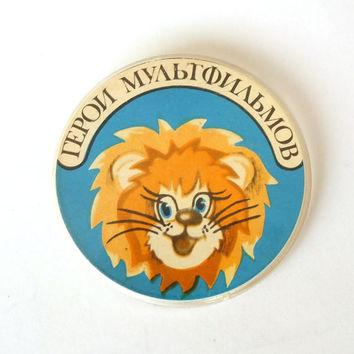 "Soviet pin with Soviet cartoon caracter Lion from Russian cartoon ""Lion and Turtle"". Vintage  plastic pin badget."