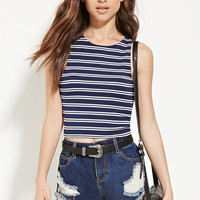 Stripe Ribbed Crop Top