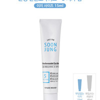 Buy Etude House Soon Jung 5-Panthensoside Cica Balm 15ml | YesStyle