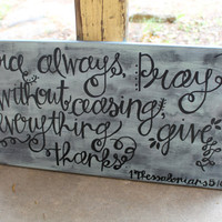 1 Thessalonians Bible Verse- gray and black- 10x20 stretched canvas