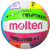 Midwest Volleyball Warehouse - Molten Camp Volleyball-WHT LUV