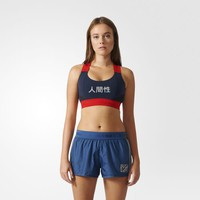 adidas Pharrell Williams Hu Race Sports Bra - Blue | adidas US