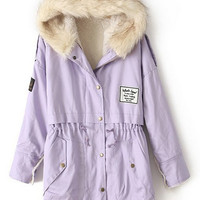 ROMWE | Drawstring Hooded Long Sleeves Purple Coat, The Latest Street Fashion