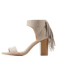 FRINGED TWO-PIECE DRESS SANDALS