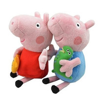 Qiyun 2pcs Peppa Pig Plush Doll Stuffed Toy Peppa & GEORGE 8` For Kids Gift Multicoloured, 19CM