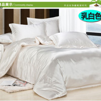 cream silk bedding set milky satin linens tencel bedding-set silk duvet cover bedsheet 3pcs twin 4pcs king queen bed set 5153