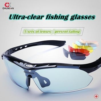 Polarized Fishing Glasses Outdoor Brightening Lens Night Vision Blu-ray Pesca Peche Deportes Clip On Sport Sunglasses Camping