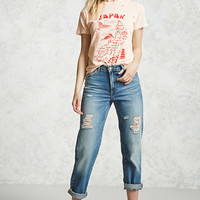 Distressed Japan Graphic Tee