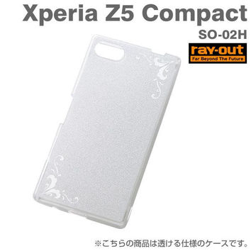 Rayout TPU Glitter Case for Xperia Z5 Compact (Clear)