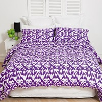 Ikat Duvet Cover Set - Bed Bath & Beyond