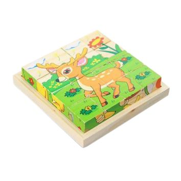 Educational Toy for Kids 3D Wooden Puzzle Jointed Board Cube Puzzle Building Block NO.07