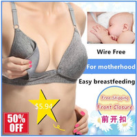 2014 New Maternity Women Underwear Nursing Maternity Bra Wireless Underwear Women Breast Feeding Bra For Nursing = 1946538052