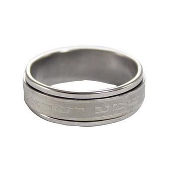 """Stainless Steel Ring """"Shema Israel"""", Sizes 16-22 (12)"""