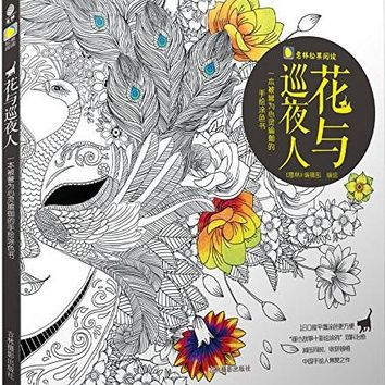 Booculchaha coloring books for adults Flower and watchman: anti-stress  heart yoga Coloring Book,158 pages