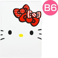 2015 Hello Kitty Schedule Book Weekly Planner Agenda Magnetic Hard Cover B6