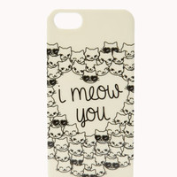Cat Lover Phone Case