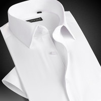 Summer Men's Fitted Short Sleeve Twill Solid Dress Shirt White Business Regular Fit Comfort Soft Men Shirts