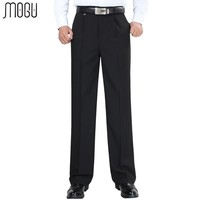 MOGU Pure Color Unhemmed Mens Pants High Quality 2017 New Fashion Solid Formal Single Pleated Men's Trouser Asian Size Pants Men