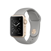 Apple Watch - Gold Aluminum Case with Concrete Sport Band