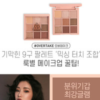 Buy 3 CONCEPT EYES Mood Recipe Multi Eye Color Palette (3 Types) | YesStyle
