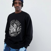 ASOS DESIGN oversized sweatshirt with kyoto print in black at asos.com
