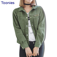Women Short Denim Basic Jacket Coats Female Army Green White Spring Solid Color Zipper Jeans Jean Jackets Cowboy Outwear Coat