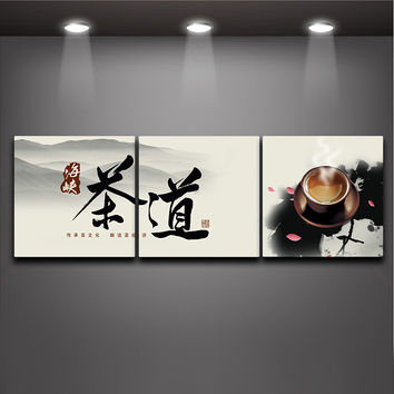 3 Piece Chinese style picture. Calligraphy art print.