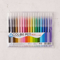 Coloring Markers Set | Urban Outfitters