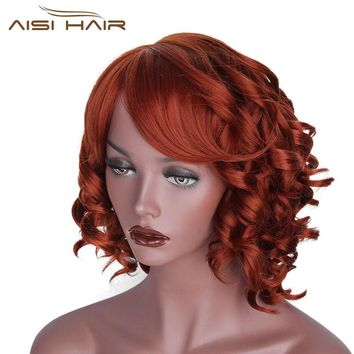 """I's a wig"" Women's Short Synthetic Wet-n-Wavy Wig"