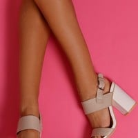 Dazzling Nude and White Block Heels | Pink Boutique