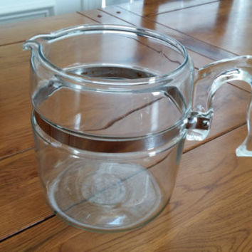 Vintage Pyrex 9 Cup Flameware Coffee Pot Percolator Replacement Carafe 7759-B