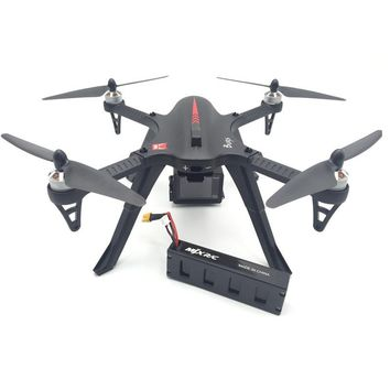 MJX Bugs 3 B3 RC Quadcopter Brushless Motor 2.4G 6-Axis Gyro Drone With H9R 4K Camera Professional Drone Helicopter-Black