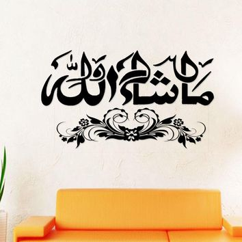 Masha Allah Islamic Wall Stickers Muslim Calligraphy Art Home Decor Flower Pattern Wall Decals Vinyl