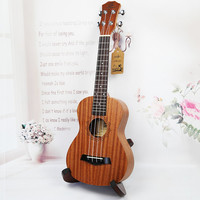 21/23 Inch Mahogany Ukulele Four-string Beginners Guitar Acoustic Concert Hawaii Ukulele For Learner Practice Entertainment Tool