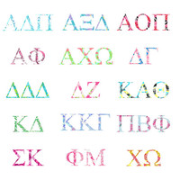 Greek Symbols Sticker