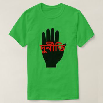Stop hand with the text corruption in Bengali T-Shirt