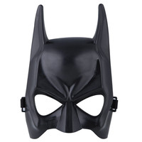 Masquerade Halloween Mask / Game Show Half Face Mask / Batman Mask (Color: Black)