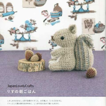 Amigurumi Forest by Maki Omachi - Japanese Crocheting Pattern Book - Kawaii and Lovely Crochet Animals - B795