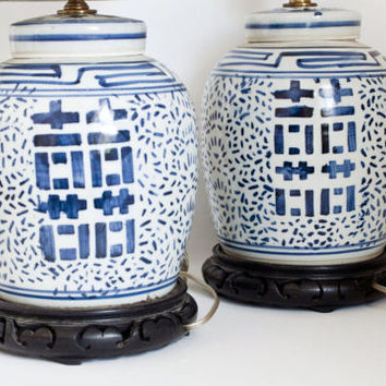 Sold Separately- Vintage Chinese Ginger Jar Lamp Double Happiness Chinoiserie Cobalt Blue and White Container (No shade)