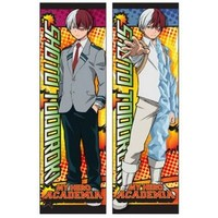 Sale of Pillows and Towels - OtakuPowers.com