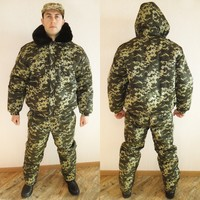 Winter Ukrainian Military Digital Camo Uniform Set BDU Suit Size S or 46 for Europe