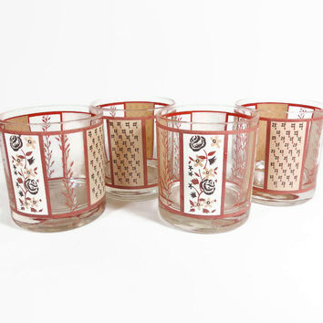 Georges Briard Glass Glasses Glassware Set Double Old Fashioned Cocktail Barware